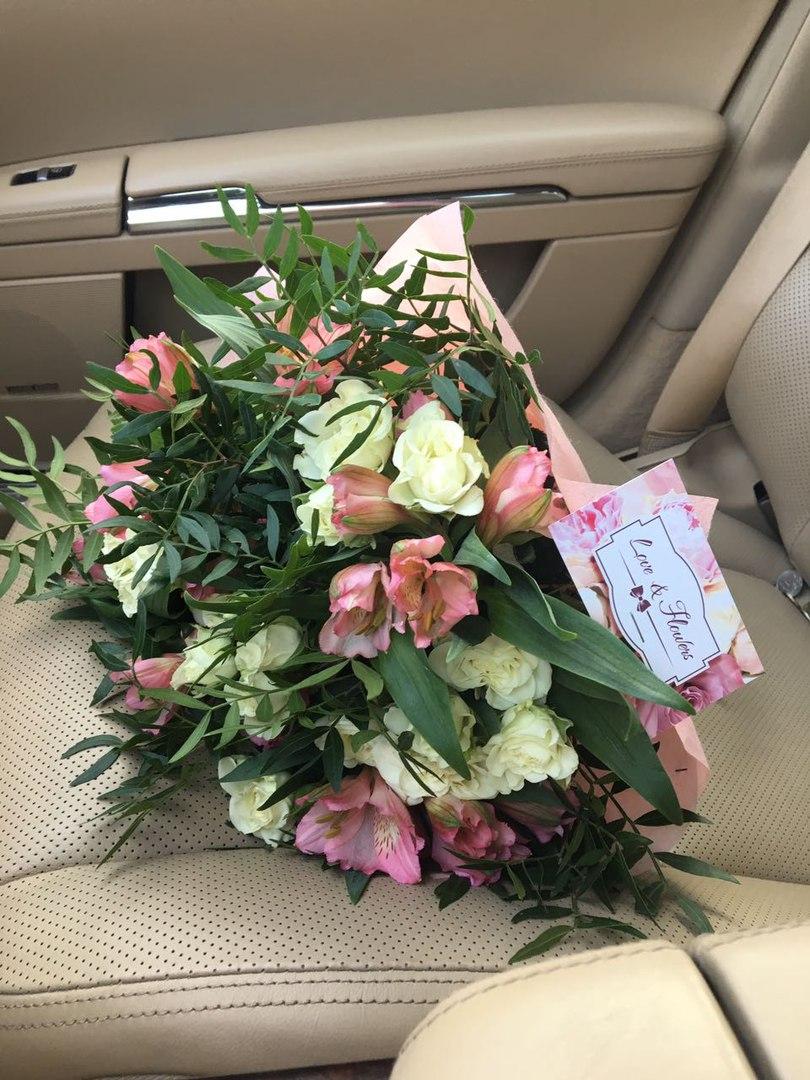 магазин цветы голицыно